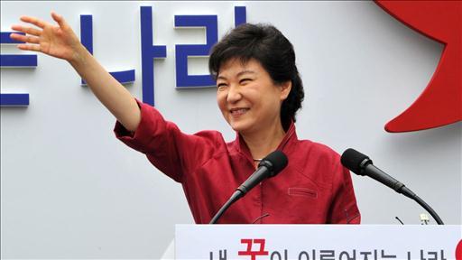 Ms.Park